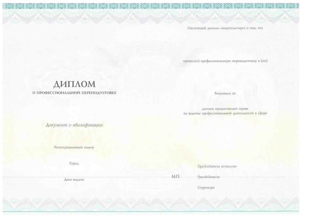Диплом список литературы