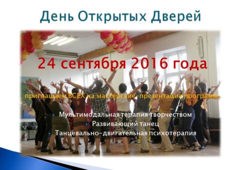 tdt-present-2016-02