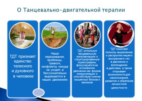 tdt-present-2016-06