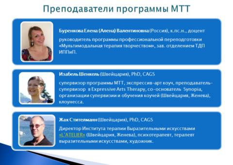 tdt-present-2016-22