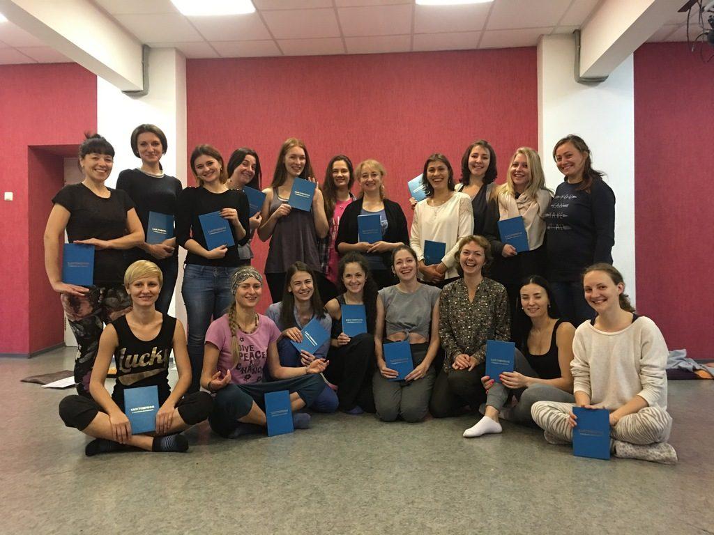 Вводный курс по Танцевально-двигательной терапии «Основные жизненные темы». Осень 2016 г.