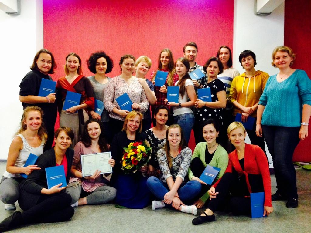Вводный курс по Танцевально-двигательной терапии. Москва, июль 2017 г.