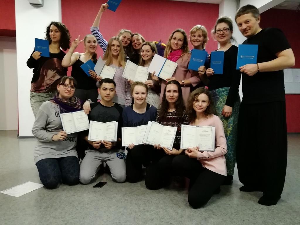 Вводный курс по Танцевально-двигательной терапии. Москва, декабрь 2017 г.