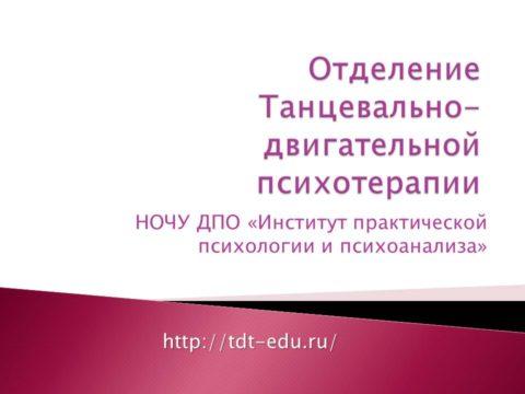 tdp2018-01