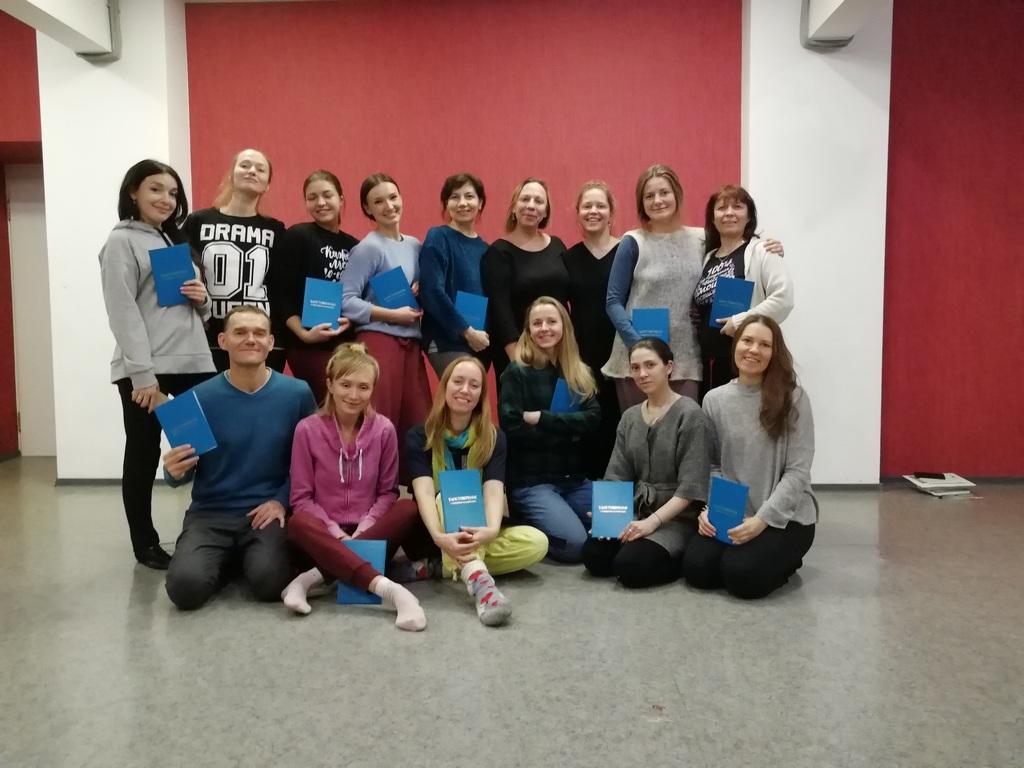Вводный курс по Танцевально-двигательной терапии. Москва, декабрь 2018 г.
